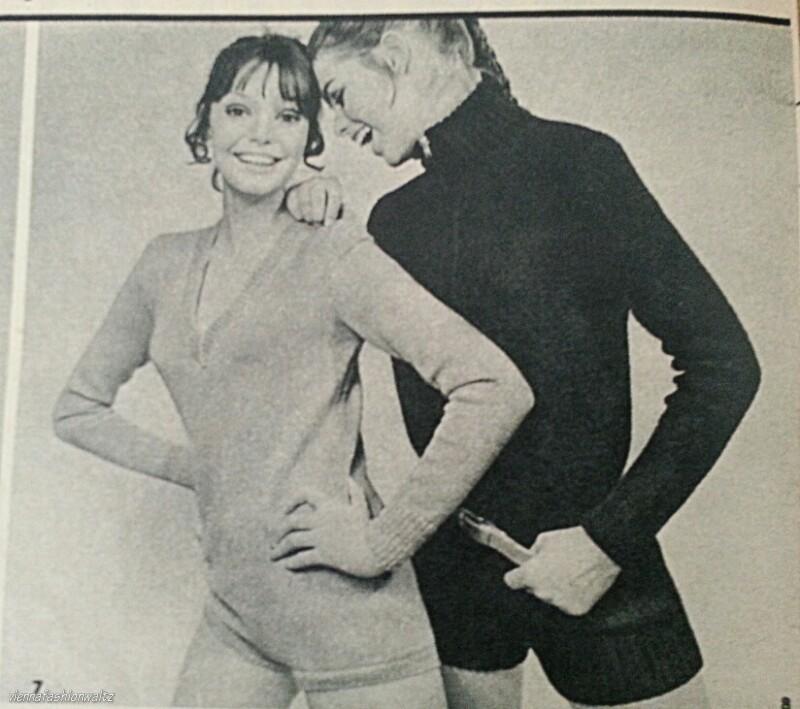 Gestrickter Jumpsuit aus einer Strickzeitschrift im Jahr 1970